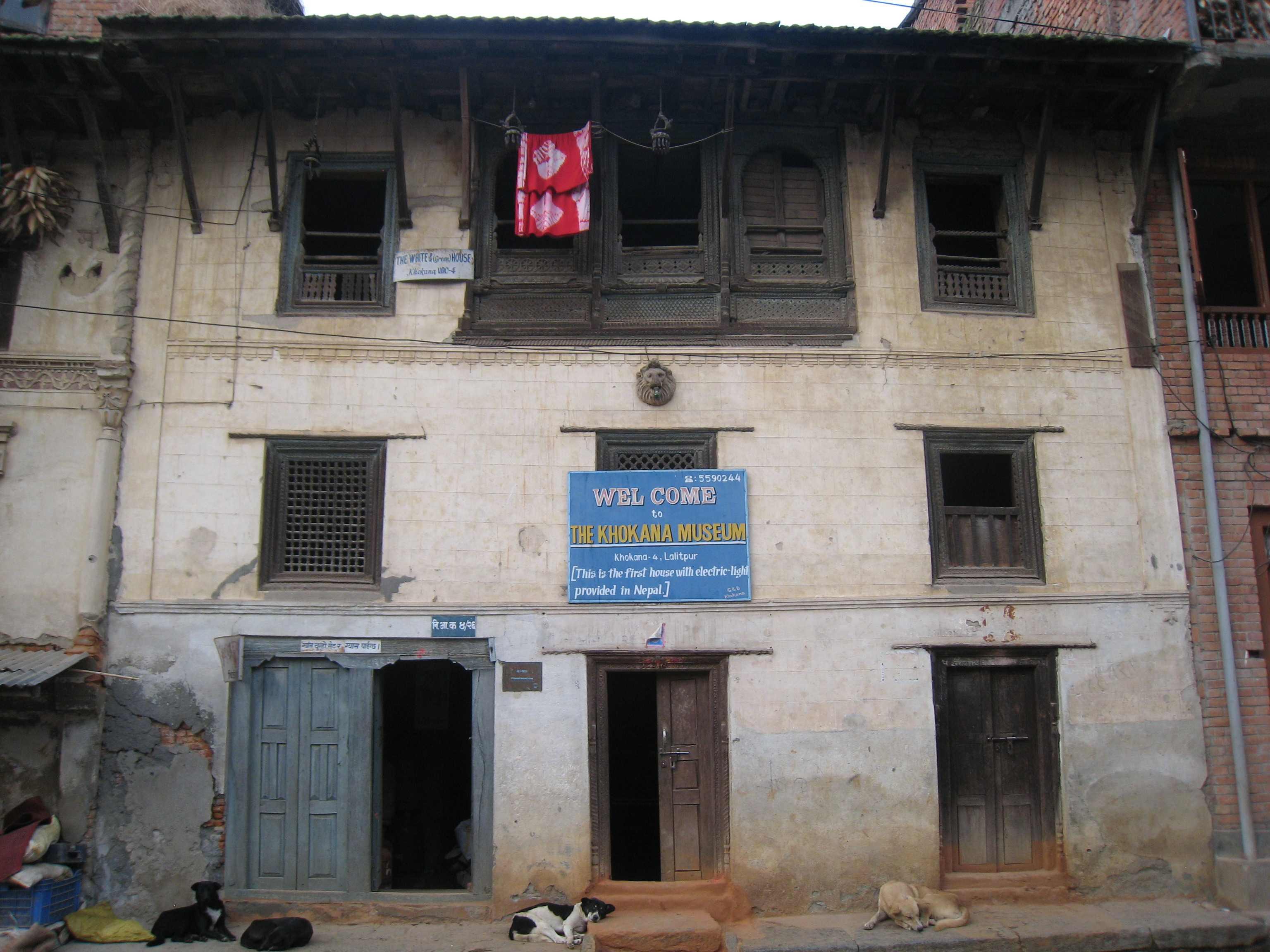 Khokana Museum Exterior